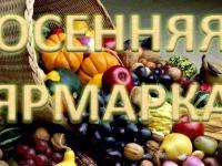Внимание! 23 ноября в Симферополе!