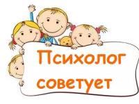АДАПТАЦИЯ К ДЕТСКОМУ САДУ  Советы педагога-психолога на каждый день