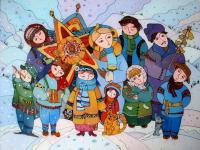 Зимние Святки