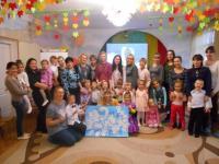 Детский сад и семья в едином образовательном пространстве