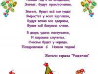 """""""РОДНИЧОК"""" поздравляет с Новым Годом!!!"""