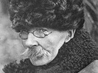 Самокишу Николаю Семёновичу - 160 лет