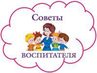 ДИСТАНЦИОННОЕ ОБУЧЕНИЕ Развитие речи у детей 6-7 лет