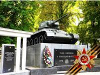 Празднование 74-ой годовщины освобождения города Симферополя от немецко-фашистских захватчиков